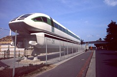"""Transrapid"" high-speed magnetic train. Several big companies want this sexy beast of a machine running the gauntlet through the ""Randstad"" in the western part of the Netherlands."